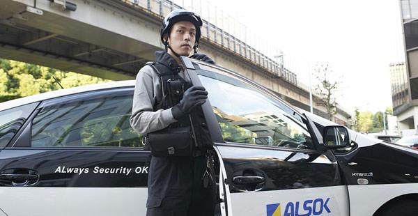 Always Security ALSOK | 中京綜合警備保障株式会社