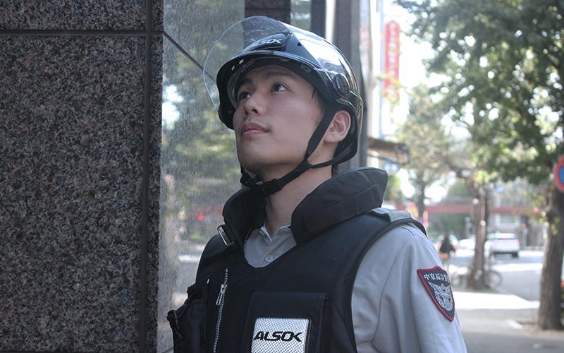 ALSOK 中京綜合警備保障|安全な...